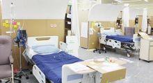 Raport: Aproape un sfert dintre unitățile medicale nu au o stare igienico-sanitară bună